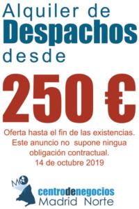 Alquiler de despachos desde 250 euros en Collado Villalba
